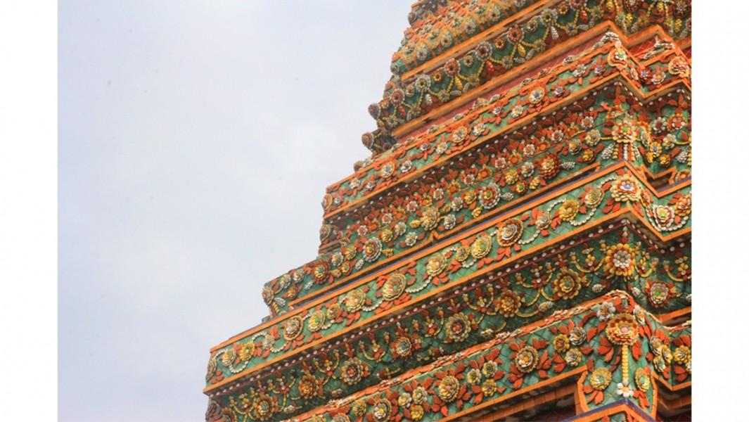 Phra Maha Chedi Si Ratchakarn