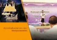 09 รายการมหัศจรรย์วัดโพธิ์ ตอน สัปดาห์ส่งเสริมพุทธศาสนา ตอน1