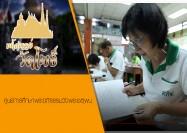 25 รายการมหัศจรรย์วัดโพธิ์ ตอน ศูนย์การศึกษาพระอภิธรรมวัดพระเชตุพน